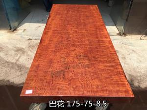 盛世红 非洲巴花175-75-8.5 全方 办公桌 会议 餐 实木大板桌